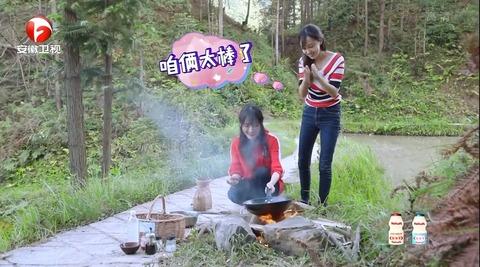 SNH48蜜食記3ep4l