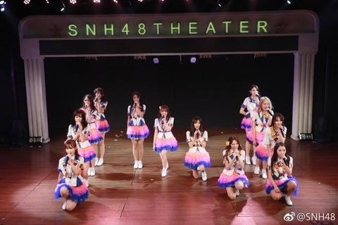 SNH48171115