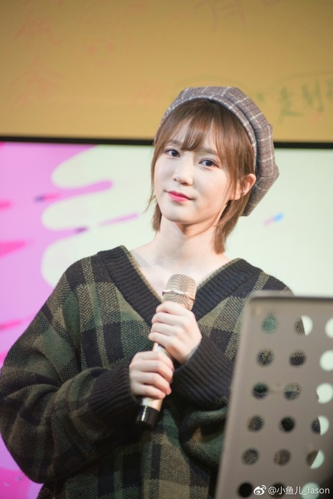 SNH48袁雨楨weibo171215