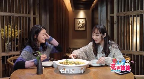 花樣妹妹SNH48揚州i