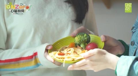 GNZero 〇蛋厨房2季180112n