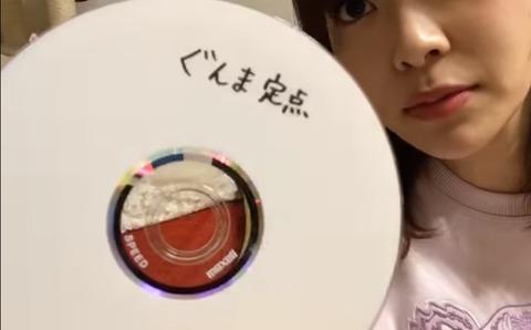 sashihara170301b