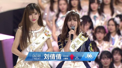 snh48sousen2017c