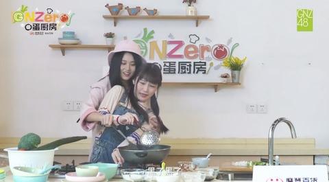 GNZero 〇蛋厨房2季ep7o