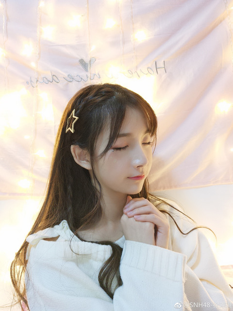 SNH48徐詩琪weibo171210