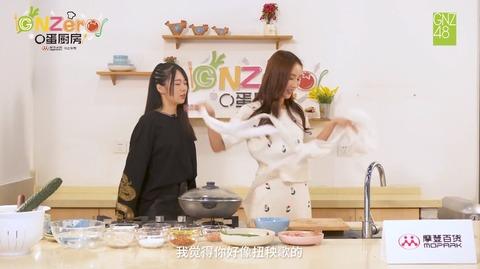 GNZero 〇蛋厨房2季171229b