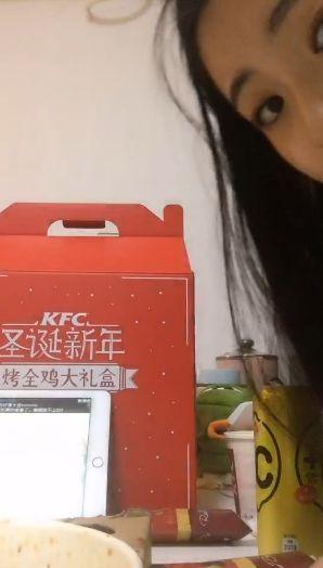 xie tian yi161214