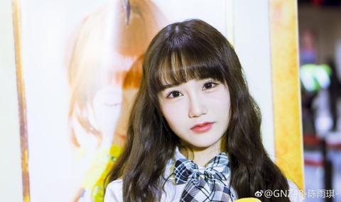 GNZ48陳雨琪weibo171217b