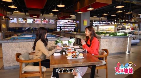 SNH48花樣妹妹ep10大連