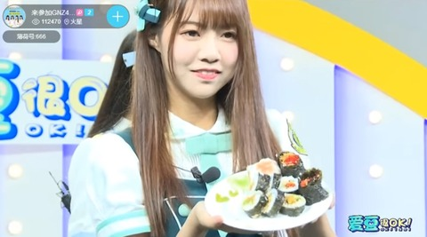 GNZ48 idolOKe