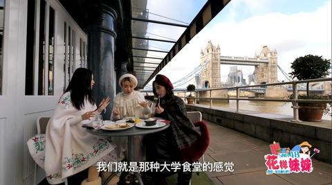 花樣妹妹SNH48倫敦bb