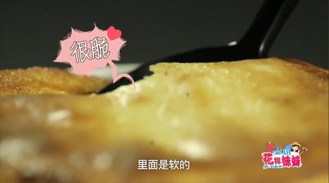 SNH48花樣妹妹ep8南京o