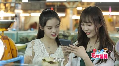 SNH48花樣妹妹ep7普吉島c