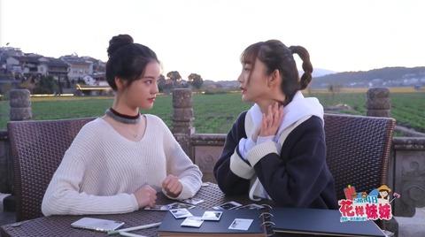 花樣妹妹SNH48雲南省熱海温泉x