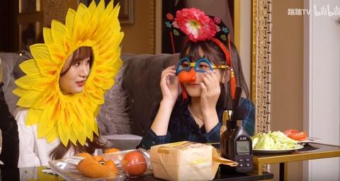 SNH48踹踹TV08h