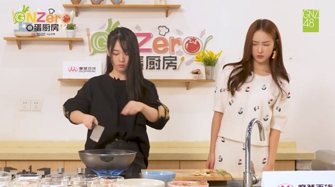 GNZero 〇蛋厨房2季171229f