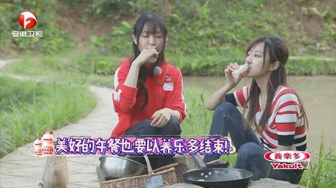 SNH48蜜食記3ep4n