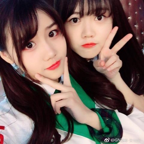 朱怡欣weibo171105TOSHIBA