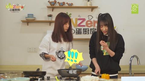 GNZero 〇蛋厨房2季ep9o