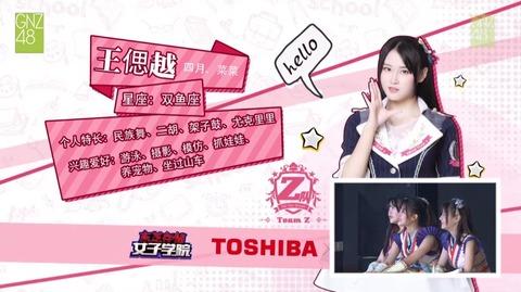 TOSHIBA GNZ48東芝存儲女子学院8