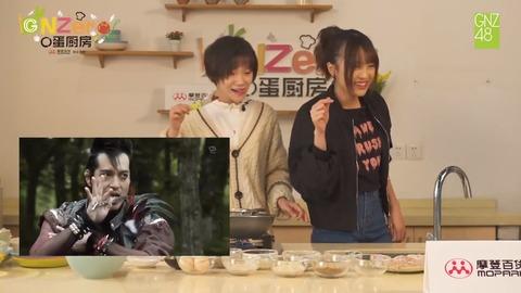 GNZero 〇蛋厨房2季171221i