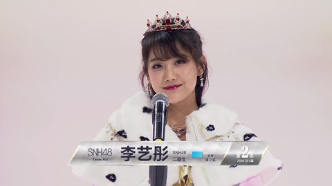 snh48sousen2017TOP2