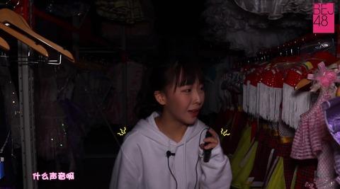 BEJ48彼異界播報171009p
