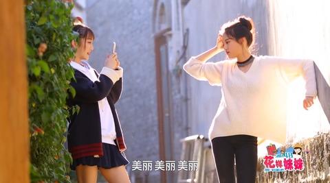 花樣妹妹SNH48雲南省熱海温泉n