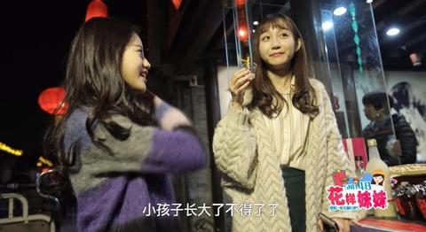 花樣妹妹SNH48揚州l