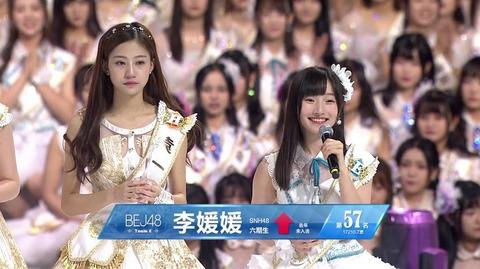 snh48sousen2017d