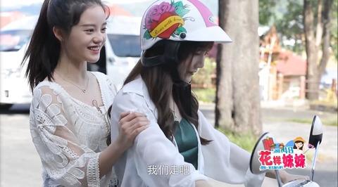 SNH48花樣妹妹ep7普吉島j