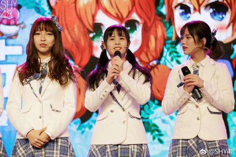 SHY48大連冬漫節171111