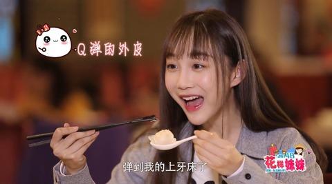 SNH48花樣妹妹ep9広州k