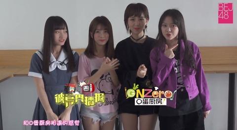 BEJ48彼異界播報Ⅱ特別編171107GNZ48ff