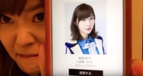 sashihara170530e