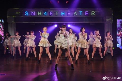 SNH48weibo171111b