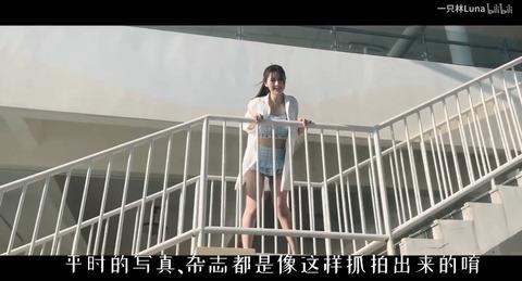 林楠大挑戦ep6
