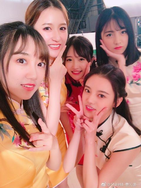 SNH48費沁源weibo171116