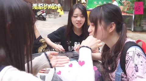 BEJ48彼異界播報Ⅱ特別編171107GNZ48k