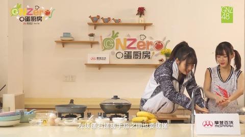 GNZero 〇蛋厨房2季171215c