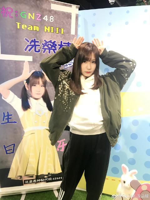 GNZ48冼燊楠weibo171210d