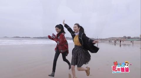 SNH48花樣妹妹ep6o