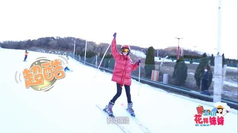 SNH48花樣妹妹ep10大連i