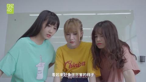 GNZ48偶像研究計画宣伝l