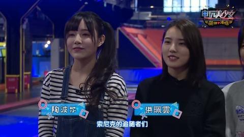 電玩美少女之萌神降臨ep3b