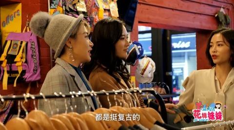花樣妹妹SNH48倫敦g