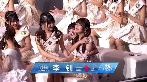 snh48sousen2017h