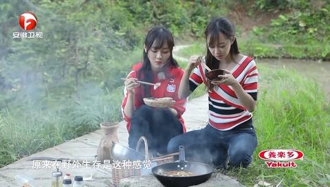 SNH48蜜食記3ep4m