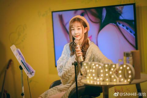SNH48張怡weibo171111