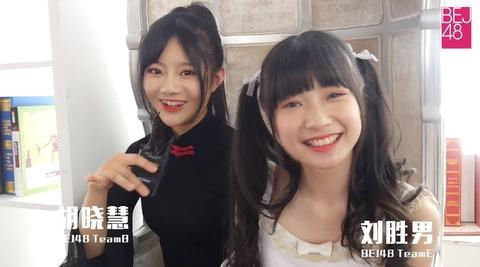 BEJ48百変驚感嘆号making3